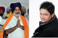 Deepinder Dhillon, Balkar Sidhu (File Photos)