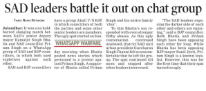 SAD Badal leaders abuse each other on whatsapp group