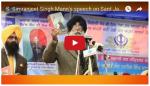 Sirmanjeet SIngh Mann's speech on Feb 12, 2016
