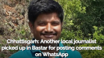 Bastar Journalist arrested by the police