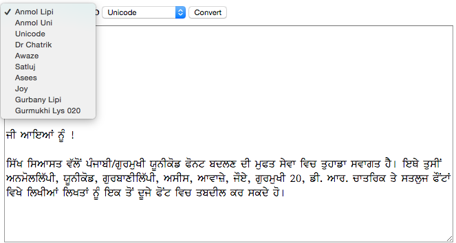 Punjabi Gurmukhi Unicode Font Converter | Free Font Converter | Sikh