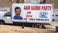 AAP's campaign hoarding