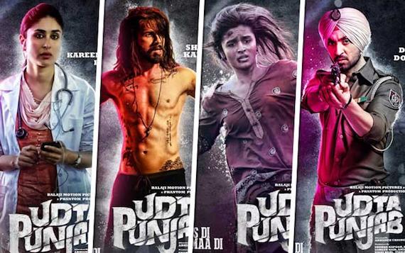 Udta Punjab - upcoming movie