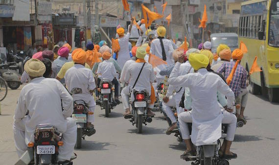 A view of Dastar March