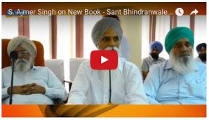 Ajmer Singh on Book Release