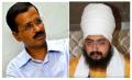 Arvind Kejriwal (L), Bhai Ranjit Sindh Dhadrianwale (R) [File Photos]