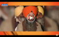 Bhai Daljit Singh acquitted in UAPA case