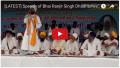 Dhadrianwale video