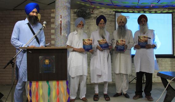 International Journal of Sikh Studies was released by Bhai Daljit Singh, S. Ajmer Singh, Gaini Kewal Singh and Jaspal Singh Sidhu on May 22, 2016.