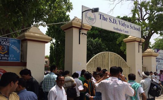 SD Vidya School, Ambala