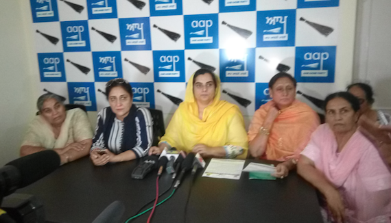 Aam Aadmi Party women wing leaders addressing the media persons at Chandigarh