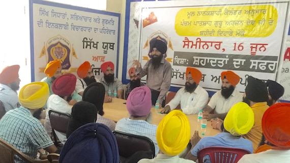 SYP advisor Prabhjot Singh Tanda addressing SYP activists