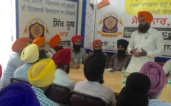 SYP chief Paramjeet Singh Tanda addressing SYP activists