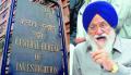 CBI and Avtar Singh Makkar
