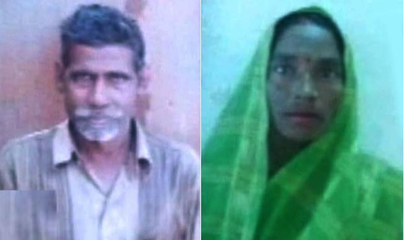 Dalit couple hacked to death over Rs 15 in UP's Mainpuri