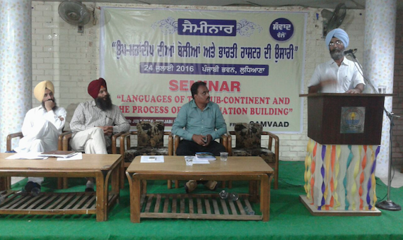 Dr. Joga Singh sharing his thoughts during the seminar