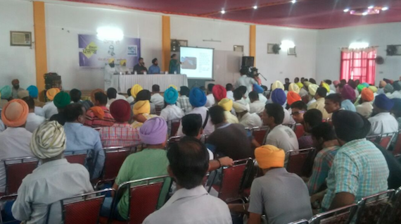 A view of gathering during AAP's program in Bassi Pathana