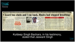 Ensaaf Documentary on Jaswant Singh Khalra