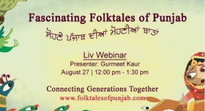 Sikh Research Institute's upcoming webinar on Fascinating Folktales of Punjab on August 27, 2016.