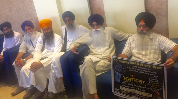 Sikh groups join hands to protest in Ludhiana on August 15