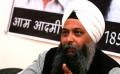 Jarnail Singh [File Photo]