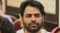 Khurram Parvez [File Photo]