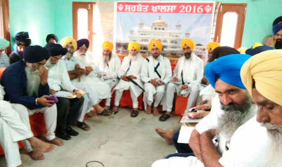 A view of the meeting at Sector 38 B, Chandigarh