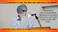 bhai-ajmer-singhs-lecture-on-nationalism