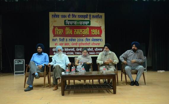 L to R: Parmjeet Singh, Bhai Ajmer Singh, Rana Ayyub, Dr. Jaspal Singh, Dr. Kulvir Singh Dhillon