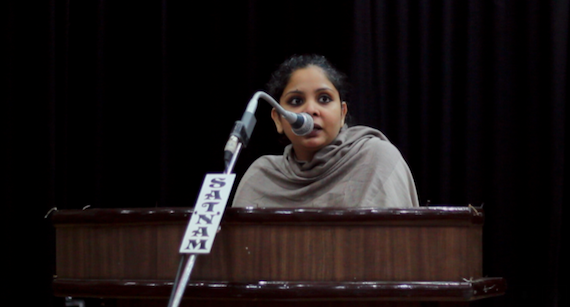 Rana Ayyub during seminar at Punjabi University