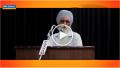 Ajmer Singh Sikh Seminar