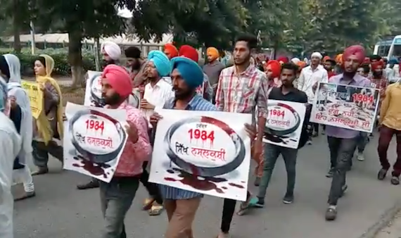 Sikh Genocide Remembrance March 2016 at Punjabi University, Patiala on November 03, 2016
