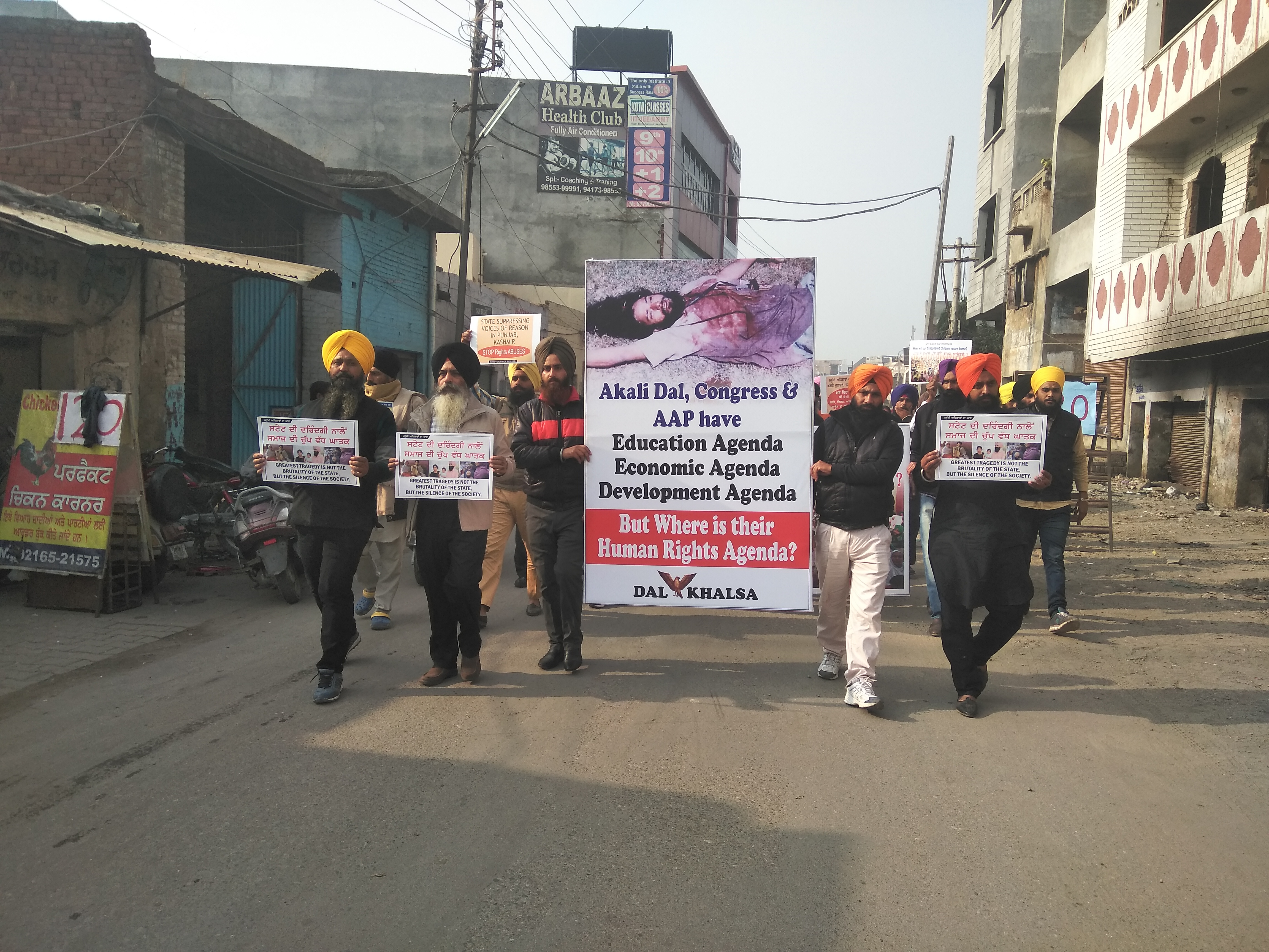View of March being lead by Dal khalsa [File Photo]