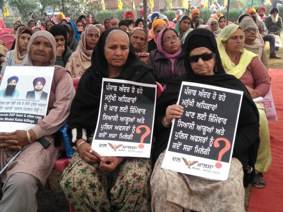 View of Victims with Placards and Photographs of those Disappeared by the State,[File Photo]