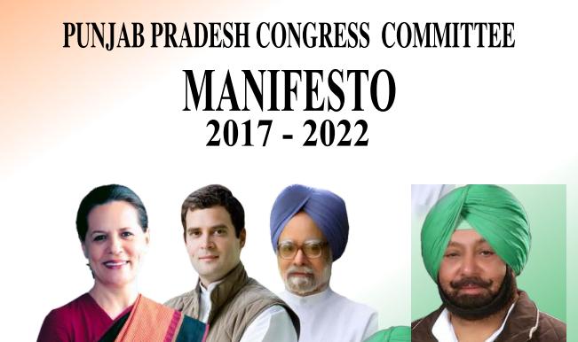 punjab congress manifesto 2017 pdf