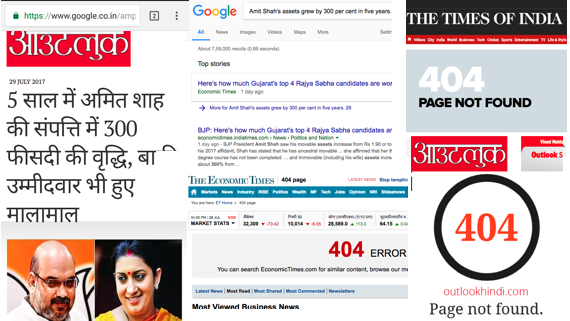 India Media outlets ToI, DNA, OutlookIndia (Hindi) remove