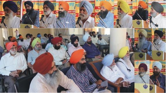 Sikh News | Archive | Sikh Siyasat News