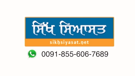 Sikh Siyasat WhatsApp Number Unbanned