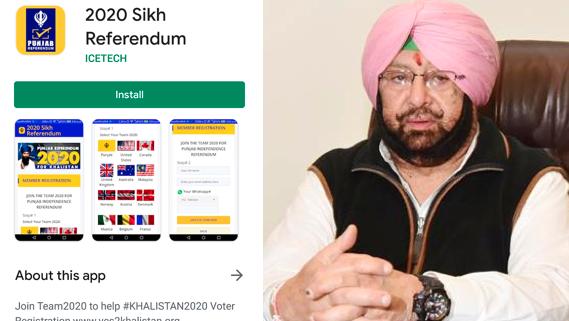 Sikh dating App