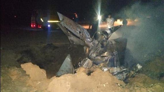Indian Air Force MiG21 Fighter Jet Crashes in Punjab's Moga; Pilot Dead