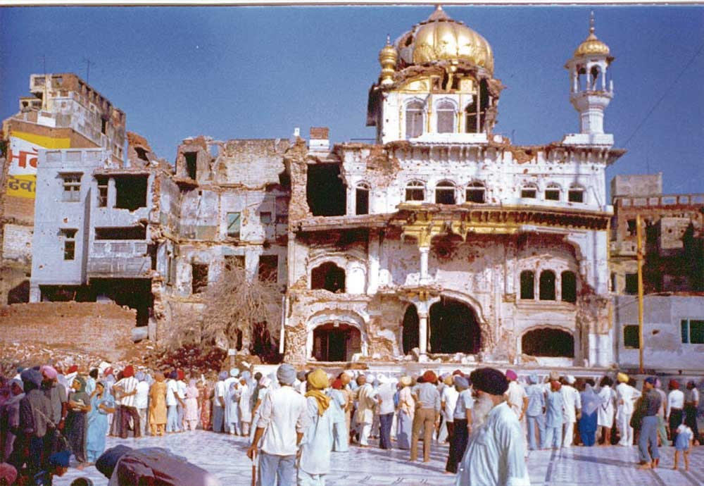 Akal Takht Sahib after June 1984 attack by Indian Army