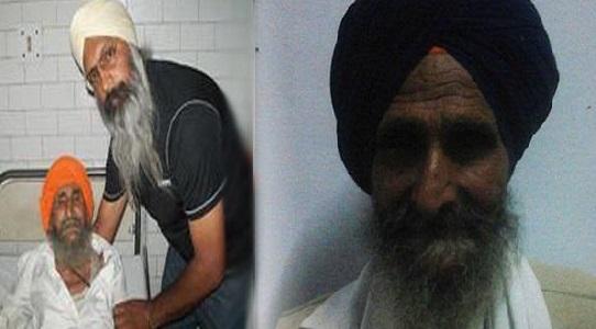 Bapu Assa Singh Ji was hospitalized