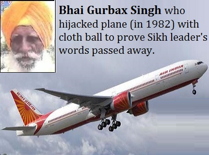 Bhai Gurbax Singh Hijacker passed away in Bathinda