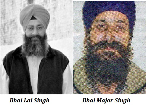 Bhai Lal Singh & Bhai Major Singh (Maximum Security Jail, Nabha)