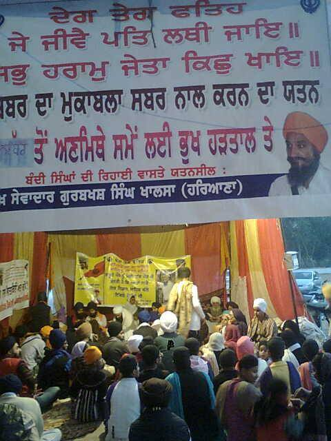 Bhai Damandeep Singh's hunger protest continues on day 3; Various leaders meet him; 100 Sikhs to provide 24 hour security cover