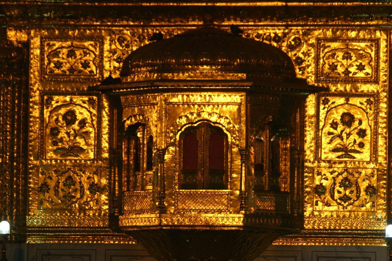 Darbar Sahib (Amritsar)