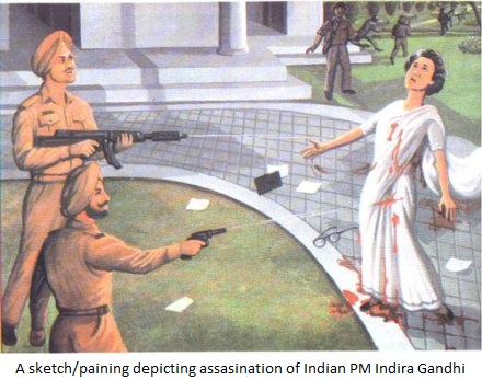 A sketch/painting depicting assassination of Indian PM Indira Gandhi