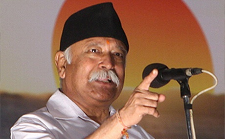 Mohan Bhagwant [File Photo]