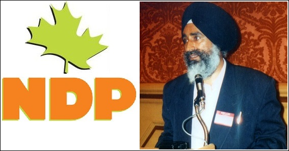 NDP remembers Human Rights Defender Jaswant Singh Khalra