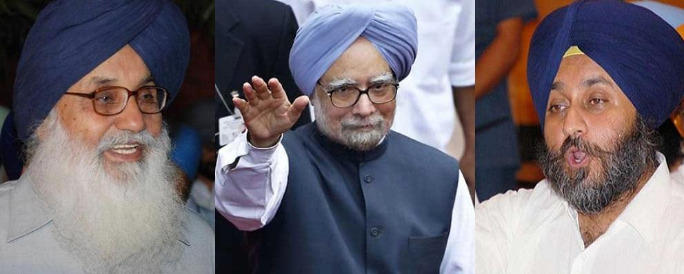 Parkash Singh Badal (L), Manmohan Singh (C) and Sukhbir Badal (R)